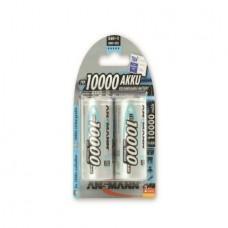 ACUMULATOR ANSMANN R20 10000MAH